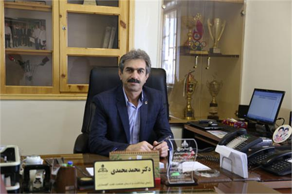 Image result for دکتر محمدی گچساران بهداشت و درمان نفت
